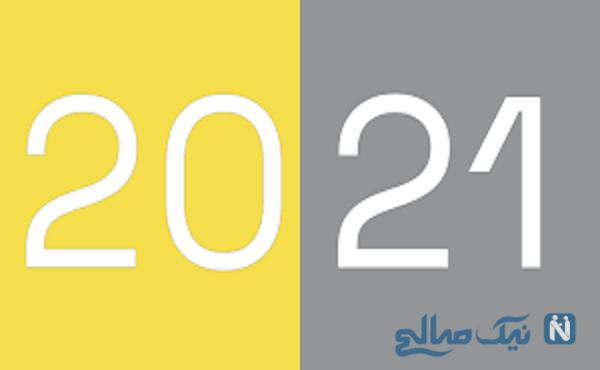 رنگ سال ۲۰۲۱ با حس قدرت و مثبت انتخاب شد