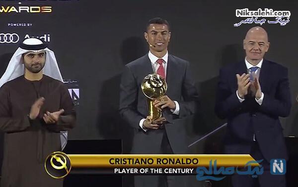 جایزه جدید کریستیانو رونالدو