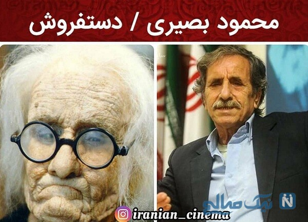 بازیگران مرد ایرانی که در نقش زن بازی کردند