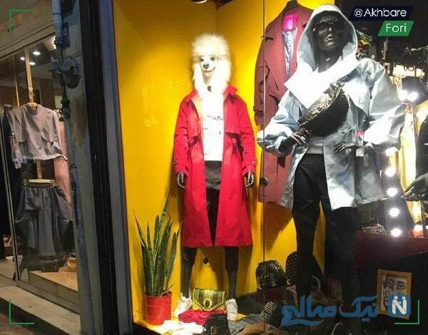 مانکن های عجیب در تهران