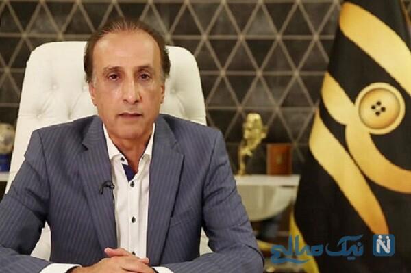 زنگ زدن محمدرضا حیاتی به همسرش در برنامه زنده و واکنش جالب او
