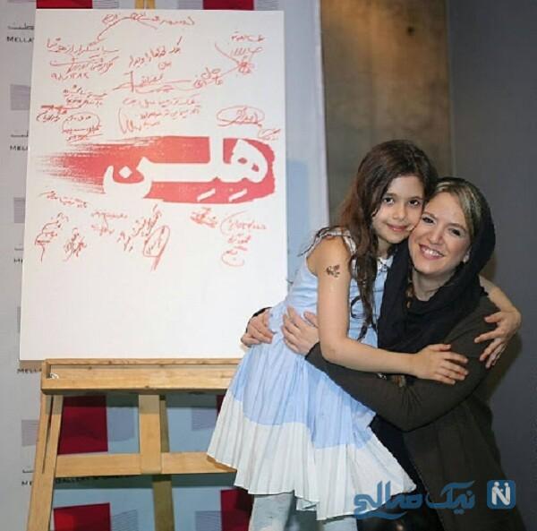 عکس جدید ستاره پسیانی و دختر پژمان بازغی