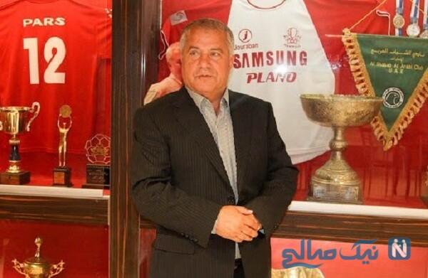 افتخارات علی پروین