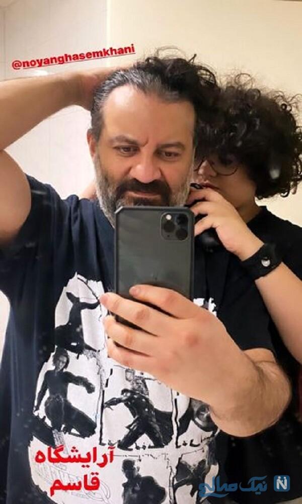 اصلاح موهای مهراب قاسم خانی در خانه
