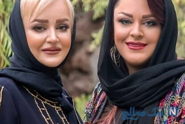 جالب ترین عکس نعیمه نظام دوست و خواهرش