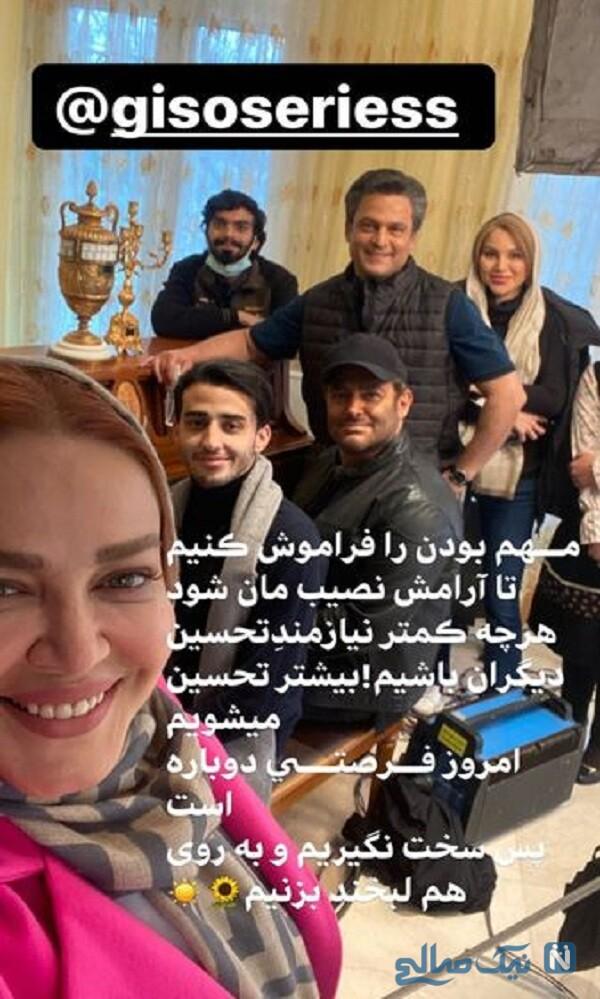 سلفی بهاره رهنما با بازیگران سریال گیسو