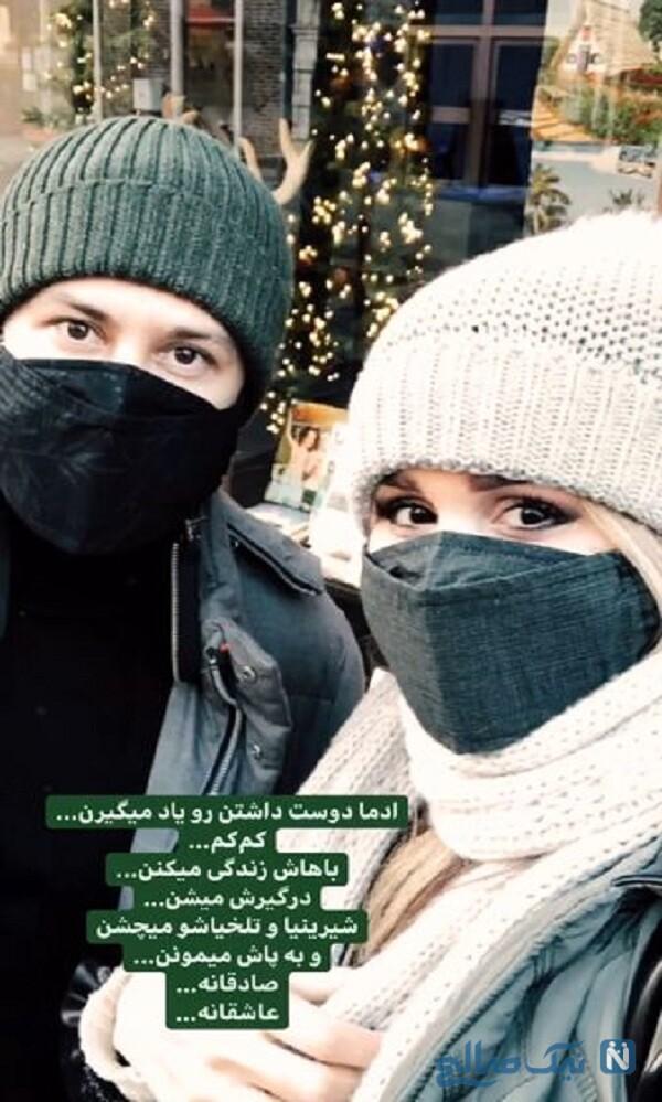 سلفی شاهرخ استخری و همسرش در خارج