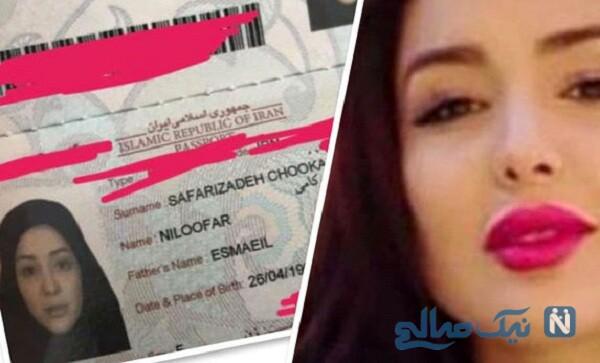 بازداشت همسر پویان مختاری خواننده