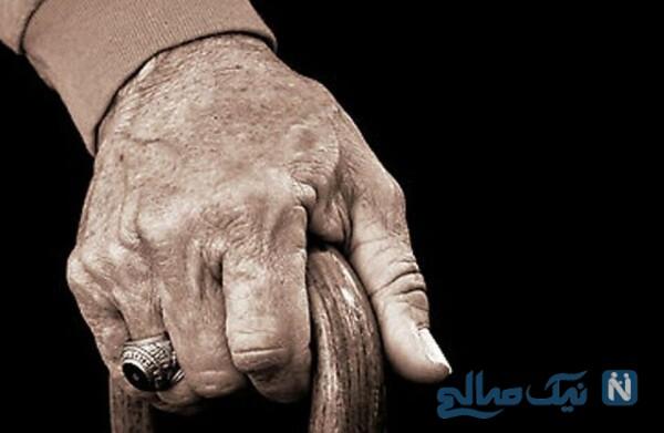 پیرمردی که با ۱۰ فرزند و ۴۷ سال زندگی مشترک هنوز چهره همسرش را ندیده!
