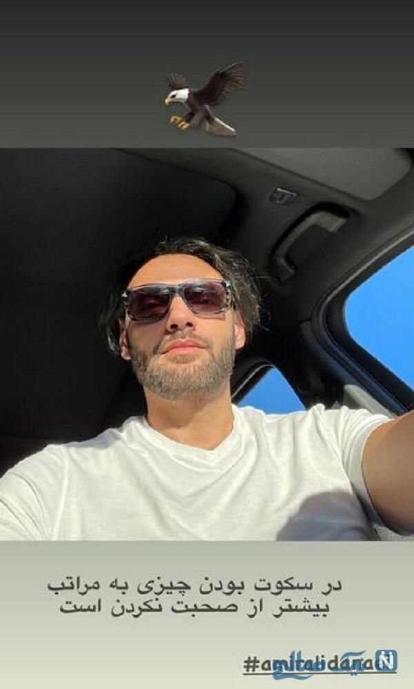 سلفی امیر علی دانایی در خودرو لاکچری اش