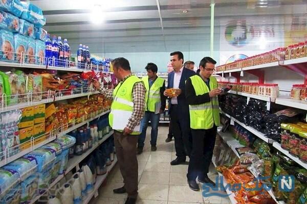 برخورد ماموران تعزیرات با فرشگاه زنجیره ای در تهران