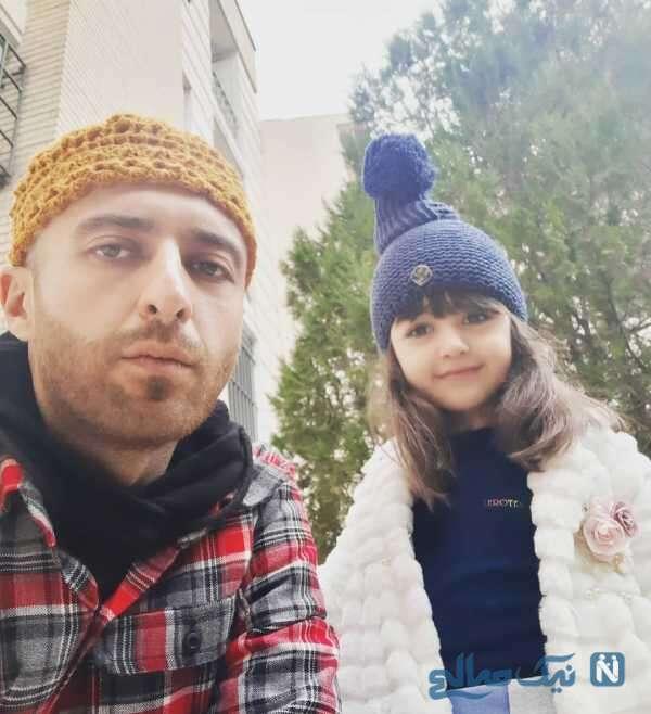 دختر حسام محمودی فرید