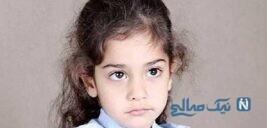 لایو آرات حسینی و آریسا دختر مجید یاسر به زبان انگلیسی