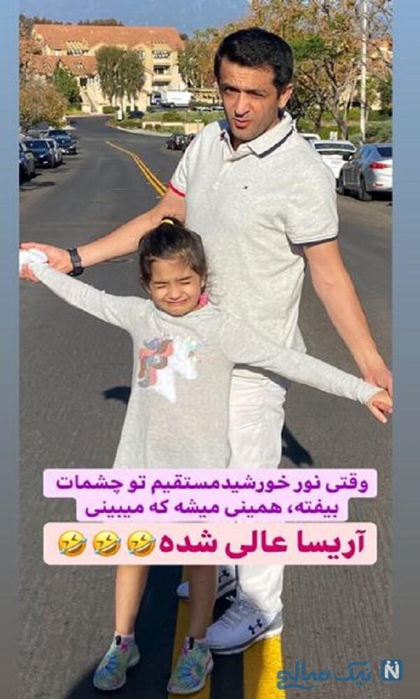 مجید یاسر و دخترش در آمریکا