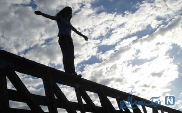 نجات دختر جوان مازندرانی از خودکشی با شیوهای جالب
