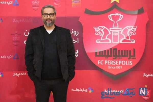 پیشکسوت فوتبال ایران