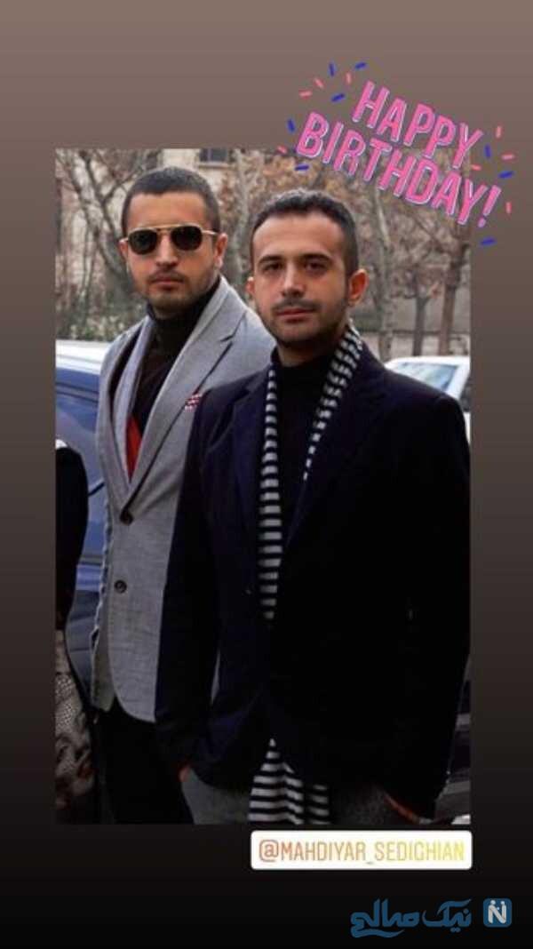 تبریک تولد ویژه مهرداد صدیقیان برای برادرش