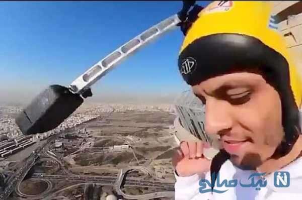 صحبت های عجیب محمد بزرگی چترباز معروف قبل از پرش مرگبار