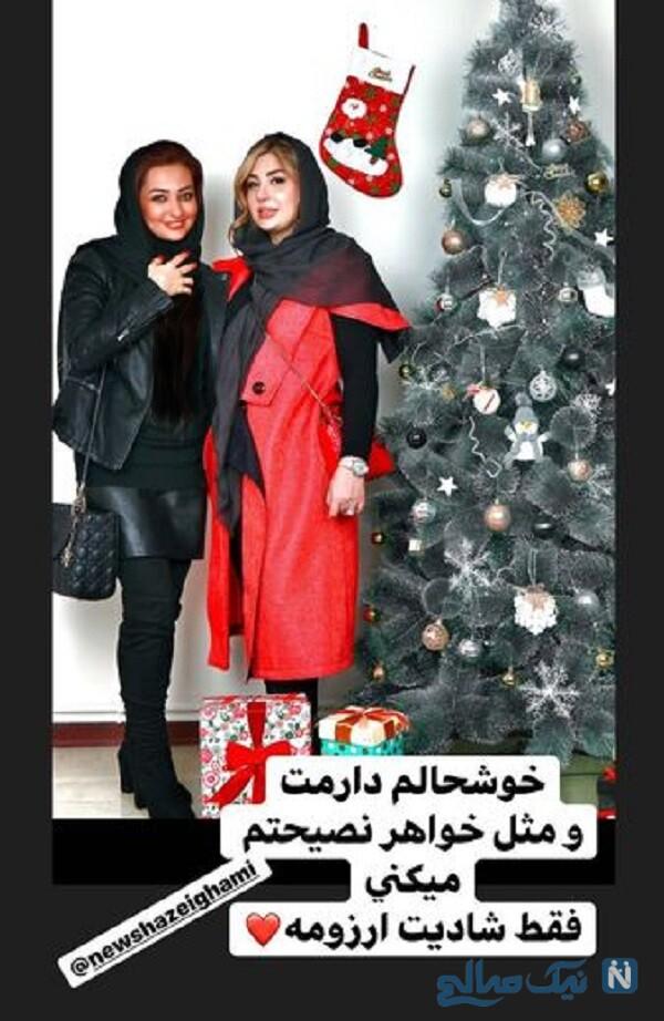 خانم های بازیگر کنار درخت کریسمس