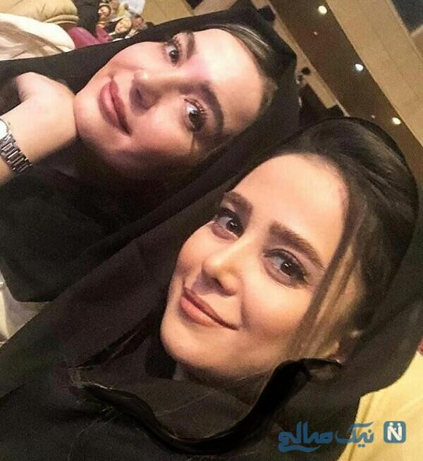 جالب ترین عکس الناز حبیبی و خواهرش