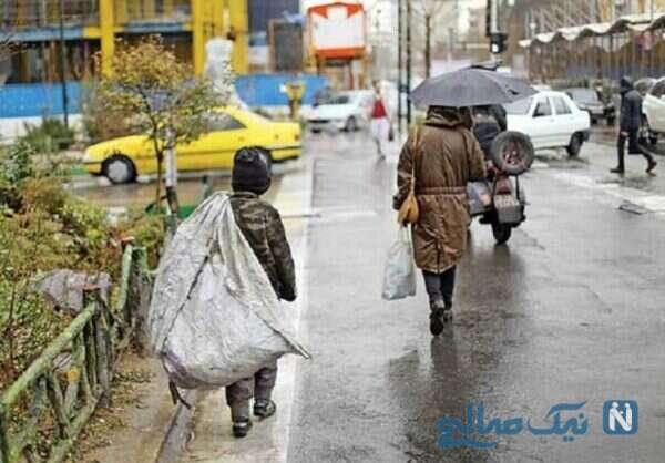 وضعیت دختر زباله گرد