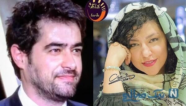 تبریک شهاب حسینی برای تولد همسرش