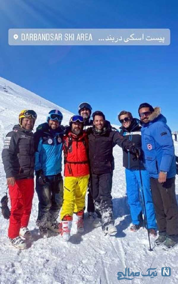محمدرضا گلزار و دوستانش در پیست اسکی