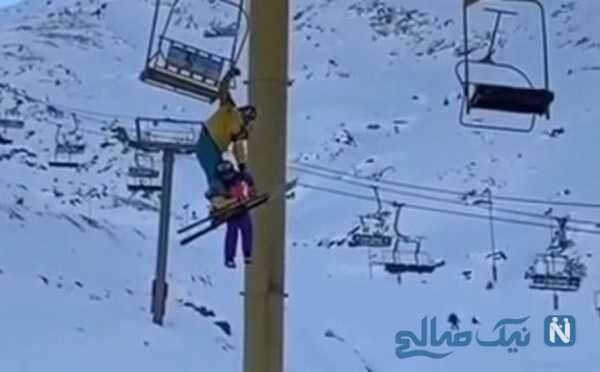 سقوط پدر و دختر از تله سیژ پیست اسکی