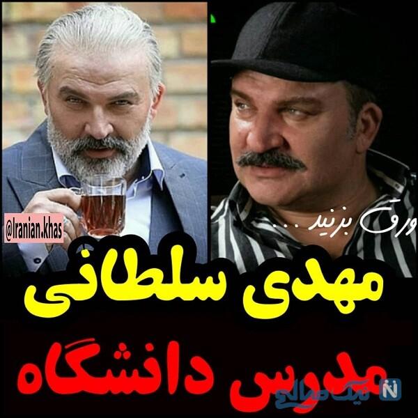 مهدی سلطانی بازیگر سریال آقازاده