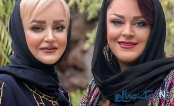 تصویری از نعیمه نظام دوست و خواهرش