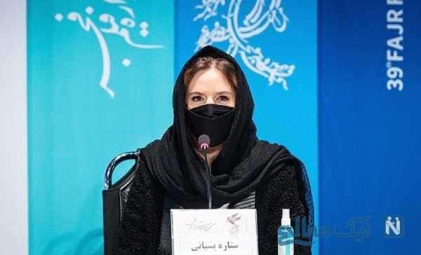 ستاره پسیانی بازیگر در جشنواره فجر