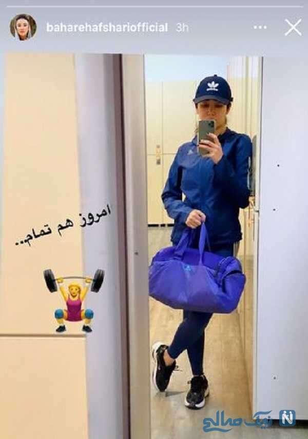 تیپ باشگاهی بهاره افشاری