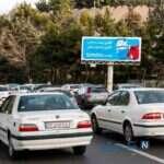 پرداخت خسارت خودرو آنلاین شد