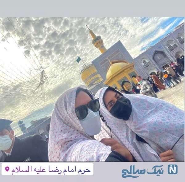 الناز شاکردوست و خواهرش در مشهد مقدس