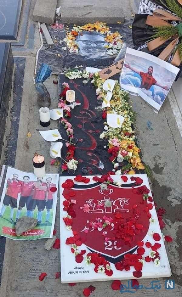 سنگ مزار مهرداد میناوند بازیکن سابق تیم ملی فوتبال ایران