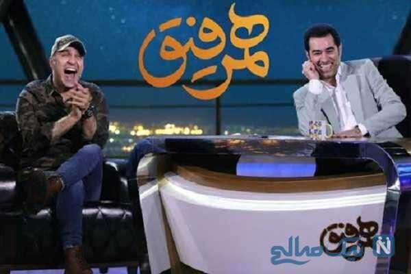 شهاب حسینی و نیما رئیسی در همرفیق