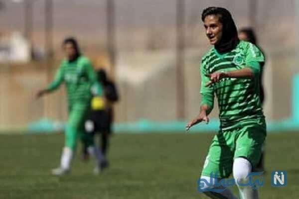 گل زیبا و تکنیکی زهرا علیزاده فوتبالیست زن در سیرجان