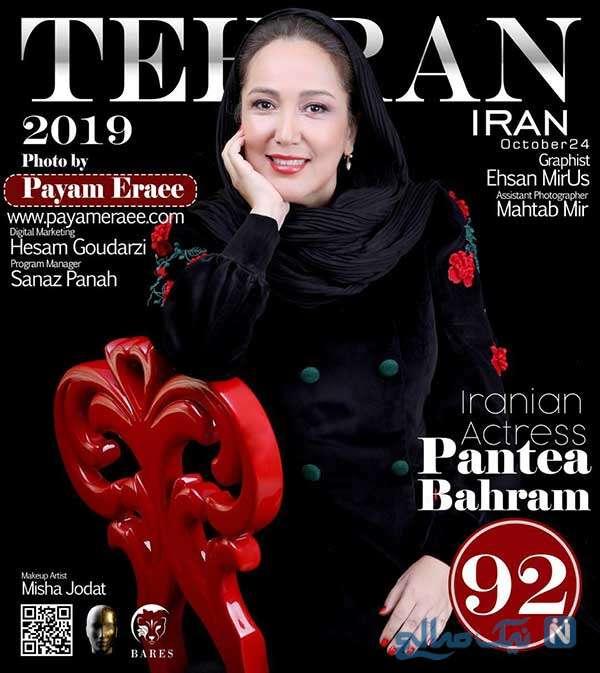 خانم هنرپیشه روی جلد مجله