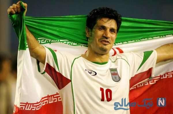 بازیکن سابق تیم ملی فوتبال ایران