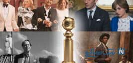 گلدن گلوب ۲۰۲۱ از برندگان تا شیوه برگزاری ویژه
