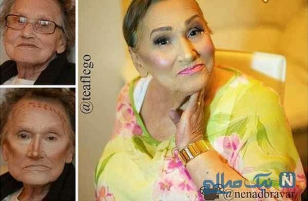 آرایش پیر زن توسط نوه اش