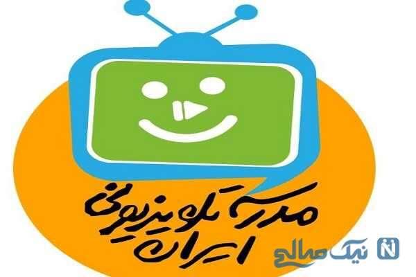 پست جدید نسیم خوشنودی برای اولین سالگرد مدرسه تلویزیونی ایران