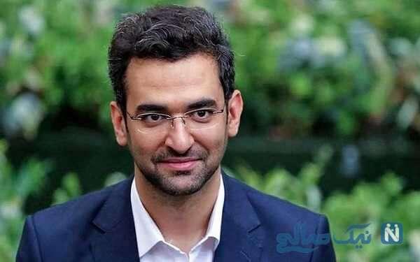پیاده روی آذری جهرمی وزیر ارتباطات و خانواده اش در هوای بارانی