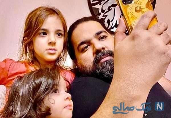 سلفی رضا صادقی با دخترانش