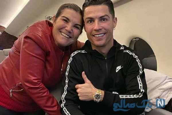 رونالدو و مادرش