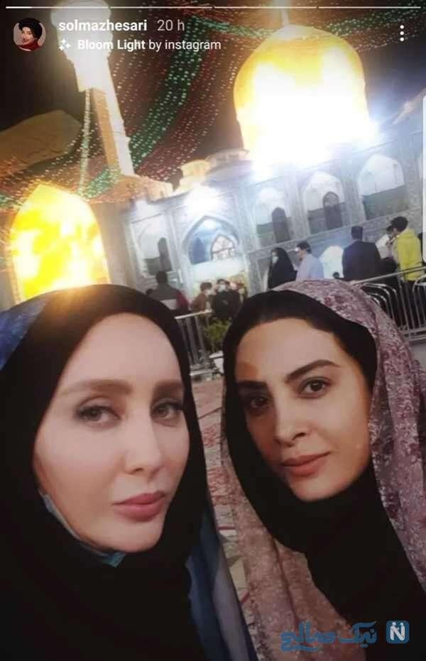 سولماز حصاری و حدیثه تهرانی در حرم امام رضا