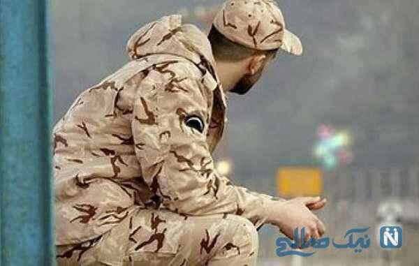 ویدیوی جالب از نوازندگی و خوانندگی سرباز ایرانی
