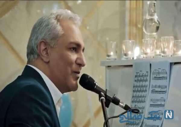 اجرای ترانه مهتاب ویگن توسط مهران مدیری