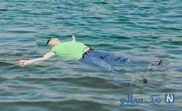 زنده شدن و راه رفتن جسد در آب