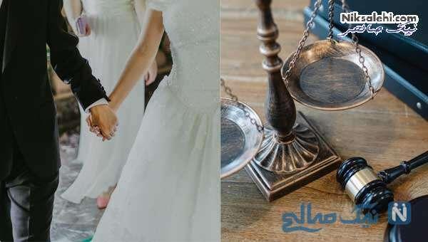 چهار ازدواج